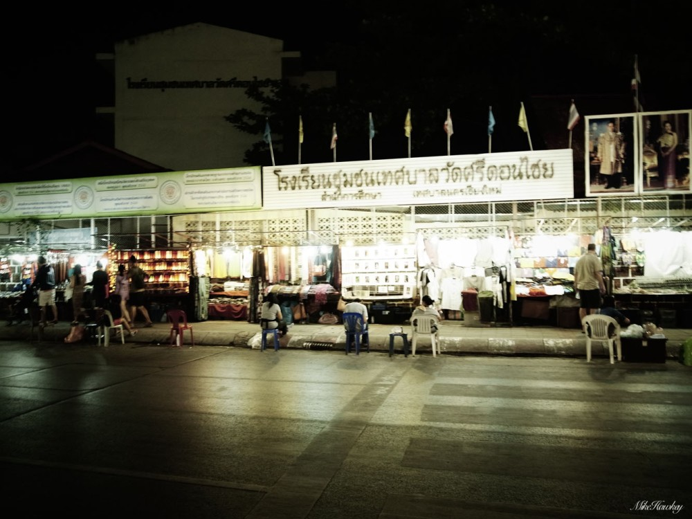 Chiang Mai Markets 1
